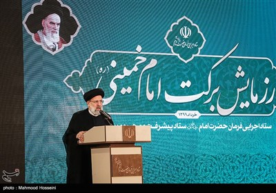 سخنرانی حجتالاسلام سیدابراهیم رئیسی رئیس قوه قضاییه در رزمایش مواسات و همدلی - حرم امام خمینی(ره)