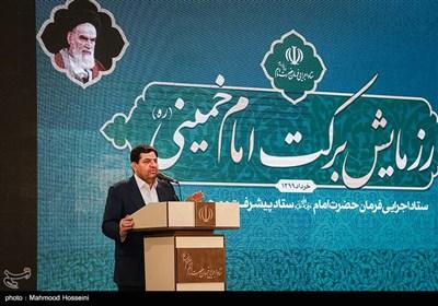 محمد مخبر رئیس ستاد اجرایی فرمان امام در رزمایش مواسات و همدلی - حرم امام خمینی(ره)