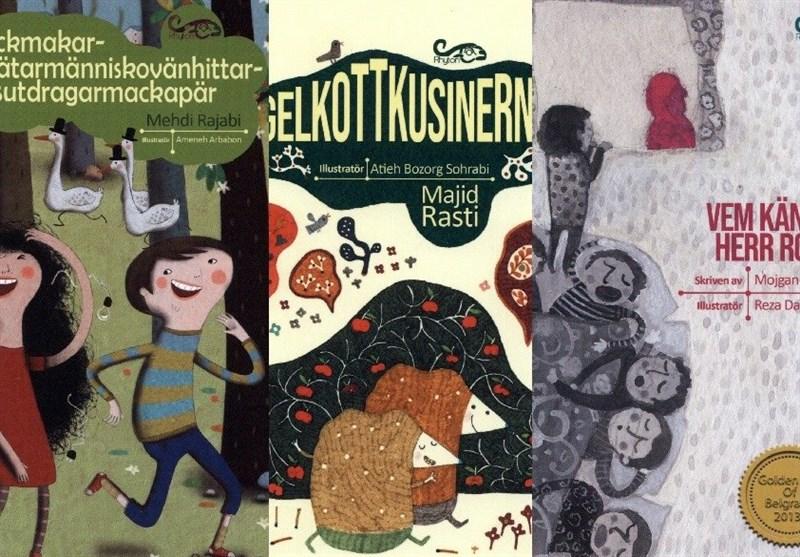 ناشر سوئدی 3 کتاب از نویسندگان ادبیات کودک ایران را منتشر کرد