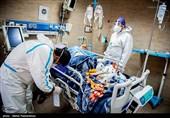 Iran Coronavirus Death Toll Exceeds 8,000