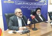 تحلیل وزیر اسبق ارشاد از قیام 15 خرداد / مردم چگونه رژیم طاغوت را سرنگون کردند؟