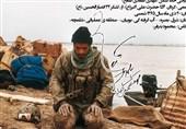 «آن روز سه و نیم بعداز ظهر»؛ ماجرای عکس شهیدی که صاحبش هنوز زنده بود