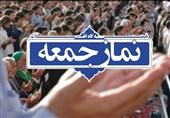 نماز جمعه در شهرستانهای چهارمحال و بختیاری اقامه نمیشود