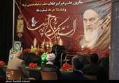 Iran Marks Imam Khomeini's Demise Anniversary