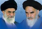 11 شاخص مکتب امام خمینی(ره) از نگاه مقام معظم رهبری