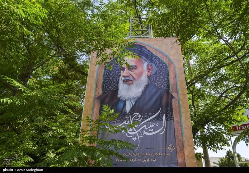 حال و هوای سومین حرم اهلبیت به مناسبت 14 و 15 خرداد + تصاویر