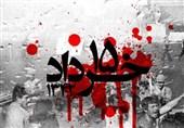 نقش مردم شیراز در نهضت امام خمینی(ره)؛ روایتی از نخستین شعار «مرگ بر شاه» در 15 خرداد 1342