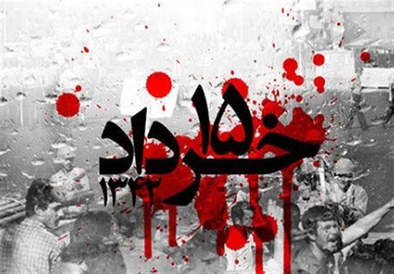 ویژهبرنامههای سالگرد ارتحال امام(ره) در استان فارس اعلام شد