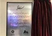 رئیس جمهور 8 پروژه مهم برق و آب استانهای بوشهر و آذربایجان غربی را ویدئوکنفرانسی افتتاح کرد