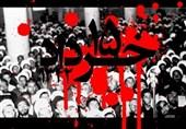 جزئیات ویژه برنامههای 14 و 15 خرداد در کاشان اعلام شد
