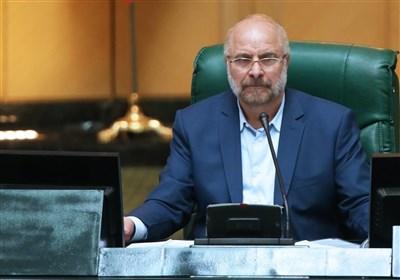 قالیباف:مجلس به جاده یک طرفه تعهدات برجامی پایان داد