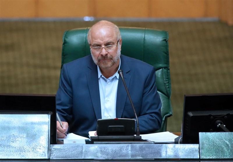 قالیباف: بودجه با رویکرد محرومیتزدایی و شفافیت بسته شد