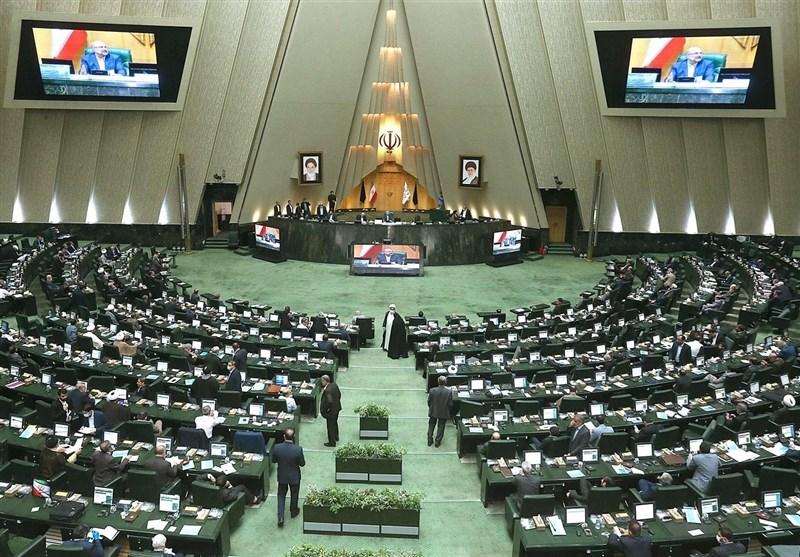 جلسه علنی|بررسی یک تحقیق و تفحص در دستور کار مجلس
