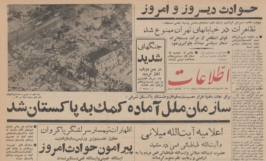 امام خمینی(ره) ,