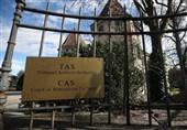 توضیح CAS درباره تعویق بررسی پرونده شکایت روسیه از آژانس جهانی ضددوپینگ