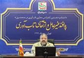 العمید جلالی: قدراتنا الصاروخیة تحققت فی ظل الحظر الأمریکی
