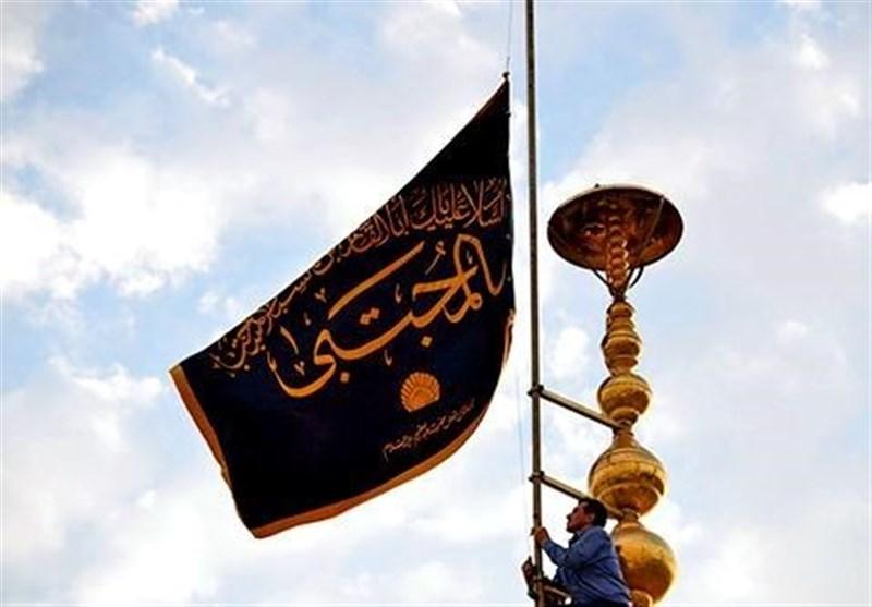 پرچم گنبد حضرت عبدالعظیم حسنی(ع) تعویض شد