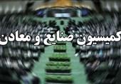 بررسی طرح ساماندهی پیامرسانهای داخلی در کمیسیون صنایع مجلس