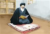 خاطراتی از امام خمینی بهروایت رهبر انقلاب|انقلاب قرآن