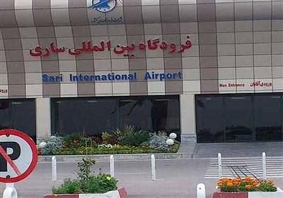 اقدام اثربخش دستگاه قضا برای توسعه «فرودگاه دشت ناز ساری»/ طرح ۲۰ سالهای که با ورود قوه قضاییه تکمیل شد