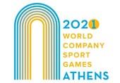 قطعی شدن برگزاری سومین دوره بازیهای جهانی ورزش شرکتها