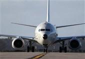 آذربایجانغربی  روند احداث فرودگاه مهاباد پس از دریافت نتایج مطالعاتی آغاز میشود