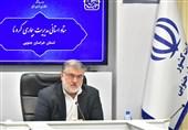 استاندار خراسان جنوبی: استفاده از ماسک در برخی مکانها اجباری شد