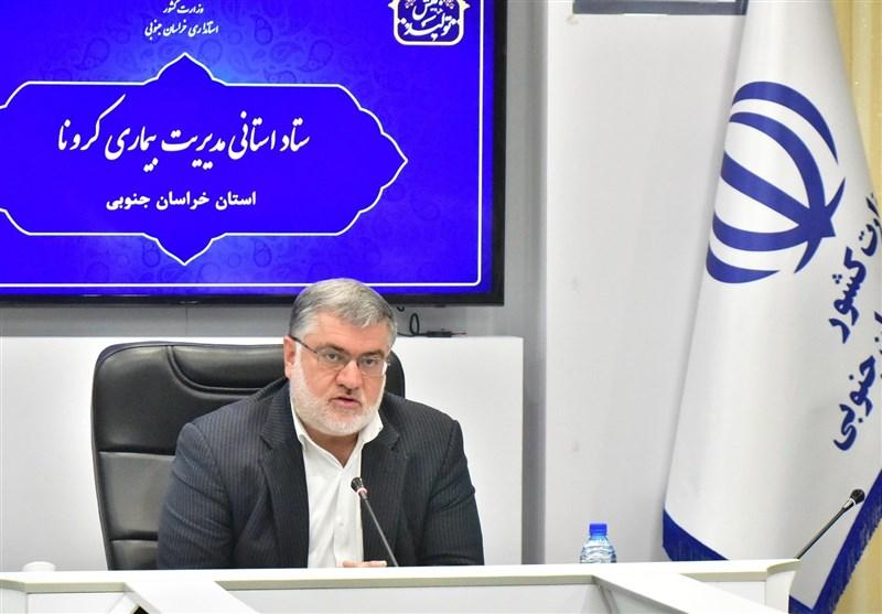 استاندار خراسان جنوبی:مشاغلی که اصول بهداشتی را رعایت نمیکنند پلمپ میشوند