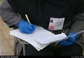 دانش آموزان کارت ورود به امتحانات نهایی را الکترونیکی دریافت کنند
