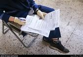 حذفیات کتابهای درسی برای امتحانات دانشآموزان اعلام شد