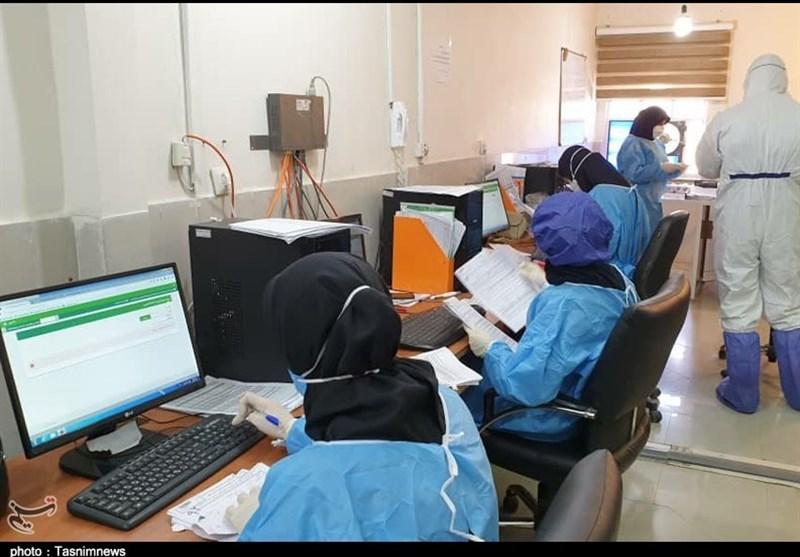 Coronavirus Cases in Iran Close to 450,000