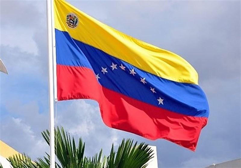 فنزویلا تدین العدوان الأمریکی على مناطق فی دیر الزور