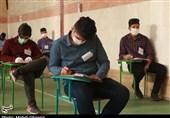 آزمون مدارس نمونه دولتی صبح جمعه 20 تیر برگزار میشود