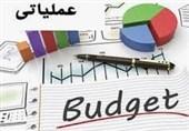 آخرین وضعیت عملکرد بودجه 99؛ از فروش 16 هزار میلیارد تومان سهام تا رشد 20 درصدی درآمد مالیاتی