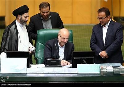 محمدباقر قالیباف در جلسه علنی مجلس شورای اسلامی