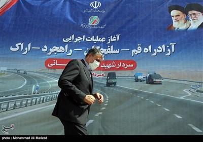 آغاز عملیات اجرایی آزاد راه شهید سردار سلیمانی