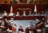 برگزاری جلسه مجمع تشخیص مصلحت نظام در مجلس قدیم