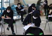 امتحانات شهریور دانشآموزان پایه نهم و دوازدهم حضوری است