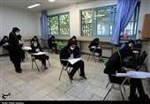 نامه شهریاری به حاجیمیرزایی؛ امتحانات نهایی دانش آموزان نباید حضوری برگزار شود