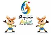 اعلام زمان جدید برگزاری بازیهای ساحلی آسیا در چین