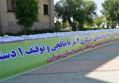 کشف بیش از ۲ تن مرفین در غرب استان تهران