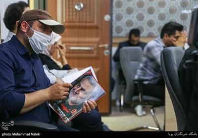نشست ملی مطالبه گران مردمی