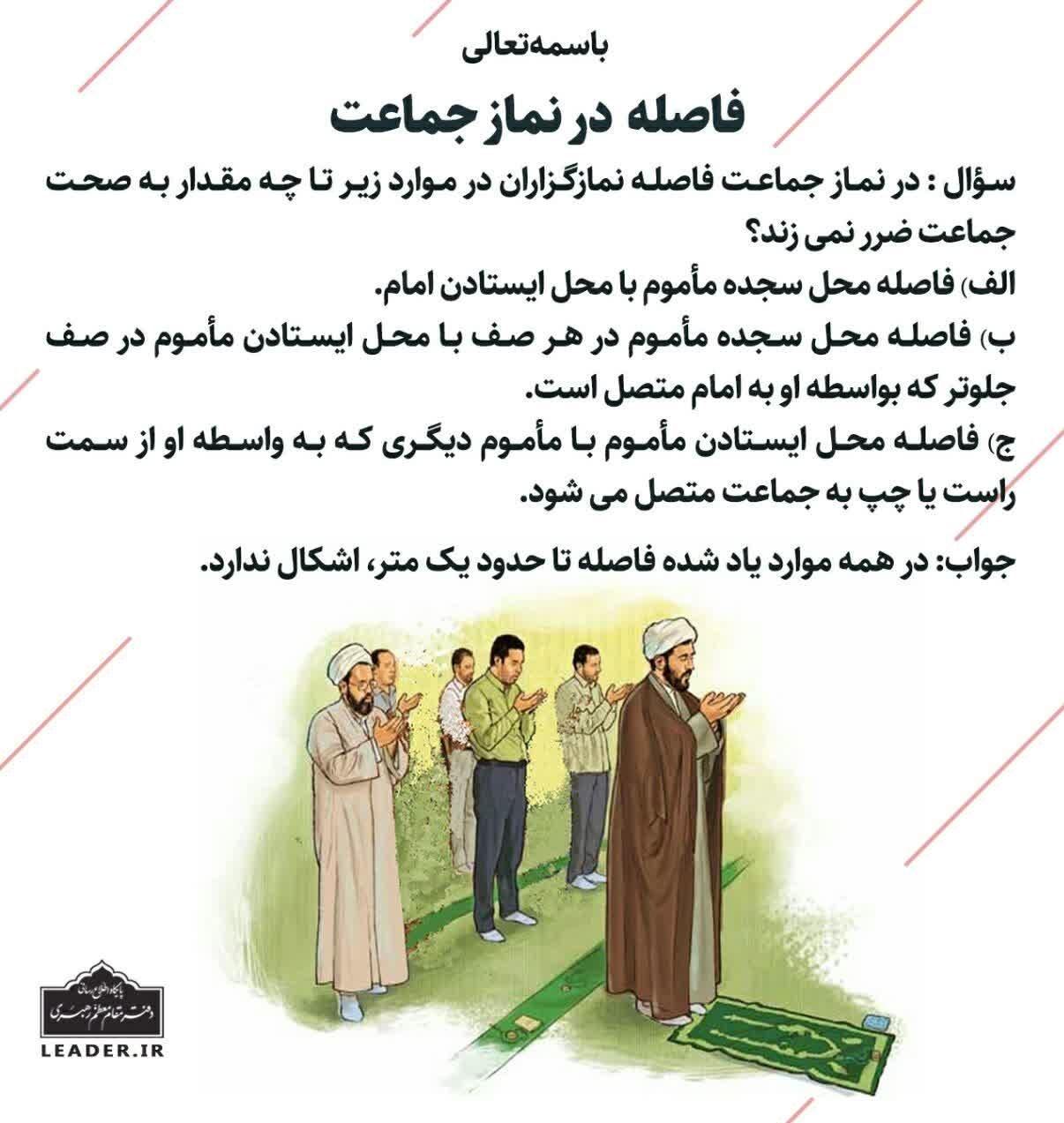 امام خامنهای , احکام دینی , ستادهای نماز جمعه کشور ,