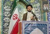 امام جمعه سلطانیه: صلح امام حسن(ع) را به سازش با آمریکا و اروپا نسبت ندهید