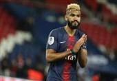 بازیکن کامرونی، پاریسنژرمن را ترک میکند