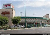 تخفیفات ویژه تا سقف 50 درصد در فروشگاههای شهروند