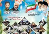4000ورزشکار در 12کانون بسیج استان بوشهر سازماندهی شدند