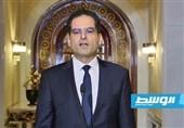 طرح پیشنهادی تونس به شورای امنیت درباره بحران لیبی