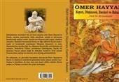 انتشار کتاب «عمر خیام» به زبان ترکی استانبولی