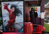 تداوم تعطیلی سینماهای پکن بخاطر بروز موارد جدید کرونا